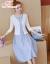 FInemousワンピース2つセット2019春夏服NEW韓国版ファッション気質薄着ベストスカートセットの中の長めのa字スカート6832日の青色M