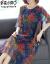 幸福小口ジゼルワンピース女性2019夏NEWビッグサイズ女装ワンピースお母さんが洋風プリント中のロングスカート赤2 XL