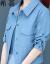 希荟ワンピースセット2019春服NEW女装ワイドレギンスセット韓国版タイト顕痩せデニムガーターファッションスーツのスカート気質二点セットH 8558ブルーM
