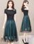 ワンピスの女性2019夏の新商品の女装が優雅でファンシーです。韩国版のテ`ト顕痩纱网スプリの気质ファ‰ンの中でローリングリングサーNEW百选ドレンのスカートの女性グリンL