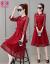 芳帛レースジゼルワンピース女性2019春夏新品ラッパ袖春服洋風気質の中に長いa字スカートの赤色L