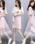 韓芯莉のワンピース2019夏NEWの中で長いスタイルの仙女のスカートのファッションの2つのセットは明らかにやせている婦人服の韓国版の半袖Tシャツの網の紗のスカートのピンクXLを現します。