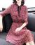 玫依琪ワンピース2019春夏NEW女装顕痩碎花ファッション洋気夏季ショウゼットワンピースプリント中长款スカート9530图色S