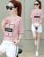 チョーゼロのワンピス2019夏新品の女装ビレッズ韓国版タイが見られます。半袖A字ハ・エストと伪りの2つのフュージョン・ショウのスカウト画像色XL