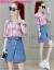 案三図デコルテワンピース女性夏の爽やかなデニムスーツスカートのチェックの服のスカートの二点セットのピンクS