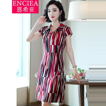 恩希亚シルクのワンピース桑蚕糸2019夏NEW女装韓国版スカートのストライプタイ気質杭産シルクのセクシーなビッグサイズ8975赤いカラーL