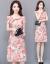 伊夢花の女装ワンピース2019夏NEW韓国版ファッションタイのセクシープリントレースワンピースチョーゼットの中には100着のビーチスカートの画像色M