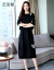 芸璽泥酔ワンピース2019秋NEWお腹を隠してゆったりした雰囲気のスカートの女性ファッション初秋の大きいサイズの洋風の2つのセットは明らかにやせているスーツのスカートのピクチャー色Mを表します。