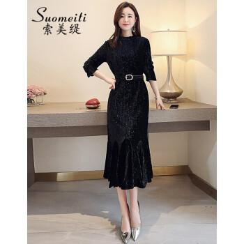 Suomeit香港ファッションブランドフィットフィットフィットタイトタイトスカート黒L