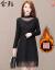 知らない人のワンピス秋冬2019新品の韩国版の加絨厚いレレスの长袖の大きいサズの妇服の中年のお母さんさんは上の女性の太さの中の长いアイテムの尼ストームのスカウトの色を诘めています。(125-140斤を提案します)