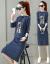 ワンピース春2020年春新作ガーディアンファッションスーツ女性ゆったり婦人服韓国版痩せニテートスカート長袖Tシャツ女性ブルーS