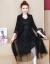 実物は大きいサイズの婦人服の2つのセットのワンピースの洋風減齢のスーツの女性の早秋のタイプの韓国版のファッション的なスカートの湿っている黒色の4 XLをたたきます(1455-55斤を提案します)