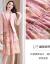 アヒルのアヒルの服ジバトのワンピース2020春夏服NEW韓国版ビッグサイズの服の中に長いスタイルのファッションスーツの女性二点セットタイが見せている細いレースの底には仙女のスカートがたくさんあります。ピンクL【おすすめ105-15斤】