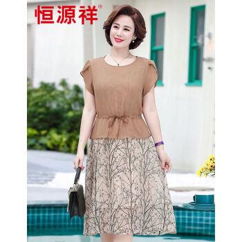 恒源祥40-50歳の母は夏服の半袖洋風の中年婦人服のワンピースを着ています。高齢者2020 NEWのひざ越しのスカートのカーキXXL(110-125斤を提案します。)