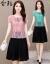 紹介陌ワンピースジチョーゼット2020夏服新品韓国版レース民族風ビッグサイズの女性服中年モデルの母の服は気高い雰囲気があります。痩せたプリントの中に長い花のビーチスカートピンク(1210)XL(100-110斤を推奨します。)