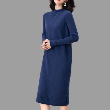 ウールニートのワンピースの女性の長さ2020 NEW秋冬モデルの韓国版のボトムアップの中のロング丈の毛のスカートの女性のひざの深さの灰色の青S