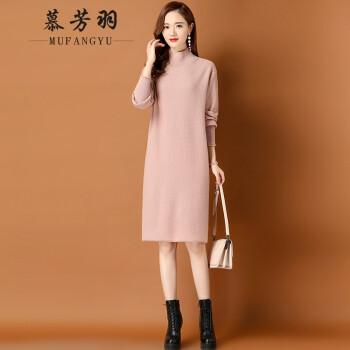 慕芳羽純ウール100下地ワンピース女性秋冬服2020 NEWの中にゆったりとした膝越しのセーターのスカートの皮のピンク1184 Lを着用します。