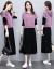 索碩のワンピースにカシミヤを厚くした女装2020秋冬NEW韓国版ファッションスーツ小柄な背のニタットのセーターの減齢中の長いスタイルのニタットスカートの2つのセットのスカートのピンク-単項M